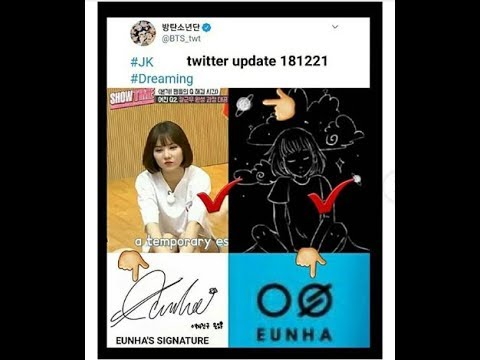 BTS Jungkook, IS THIS A CLUE ???(Eunkook)