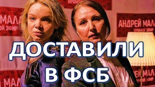 Авантюристку Цымбалюк Романовскую доставили на допрос