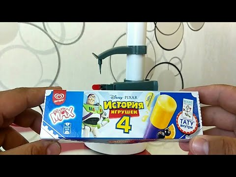 Мороженое с сюрпризом ТАТУ История игрушек 4