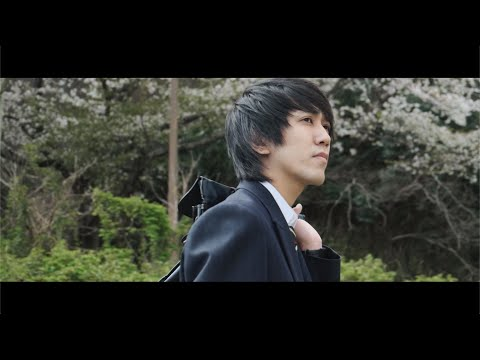 「のぞみ」MV | Academic BANANA公式
