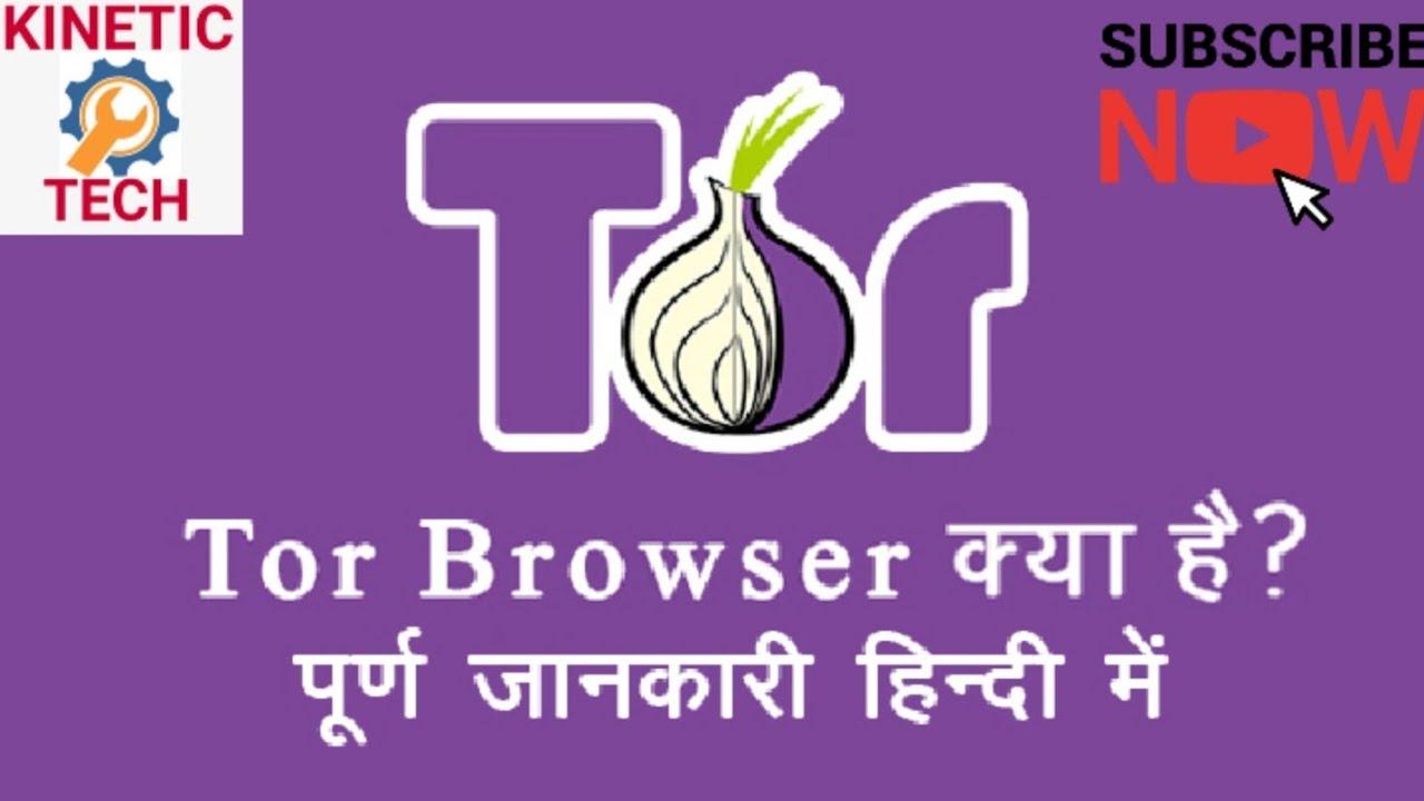 Tor browser not loading pages hyrda скачать тор браузер для ubuntu gydra