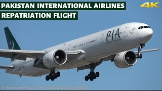 PIA 777-340(ER) Rescue Flight | PK781 PK784 | AP-BHV | Arrival And Departure Toronto | 4/8/2020