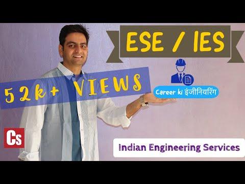 IES   ESE   (Eligibility/Salary/Growth/Life)    Career Select