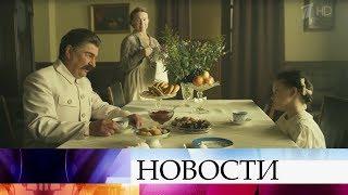 На Первом канале - премьера многосерийного фильма «Светлана».