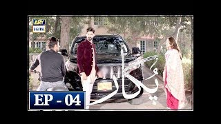 Pukaar Episode 4 - 1st March 2018 - ARY Digital Drama