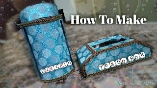 How To Make Dustbin And Tesho Box With Cardboard And Cooking Oil Drum
