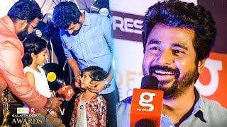 Sivakarthikeyan's Proud Moment at Galatta Debut Awards