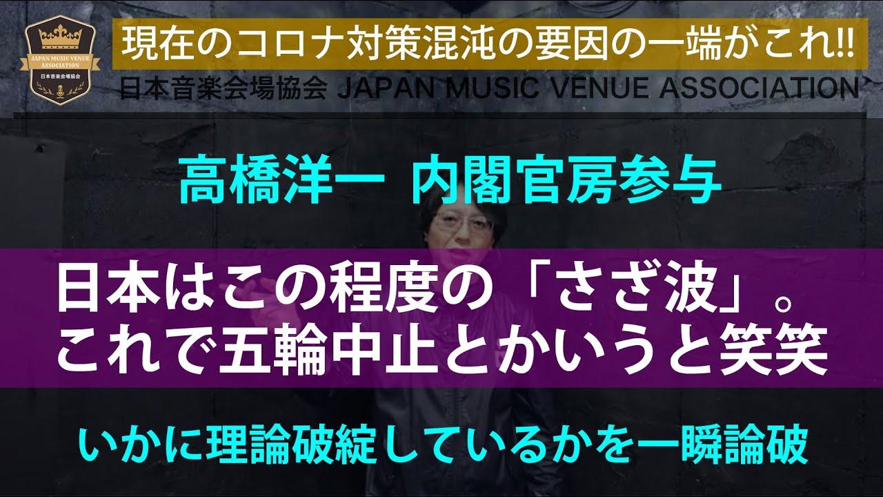 05/21新着動画