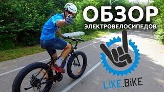 видео Преимущества велопрогулок и магазин, где можно купить отличный велосипед