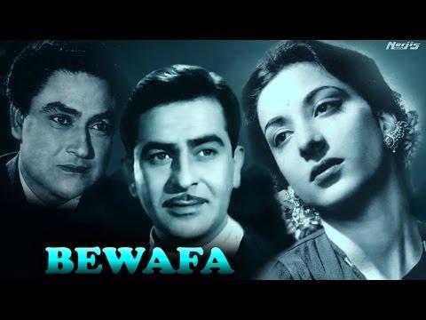 Bewafa    Romantic Classic Hindi Movie   Triangular Love    Nargis   Raj Kapoor   Ashok Kumar   1952 thumbnail