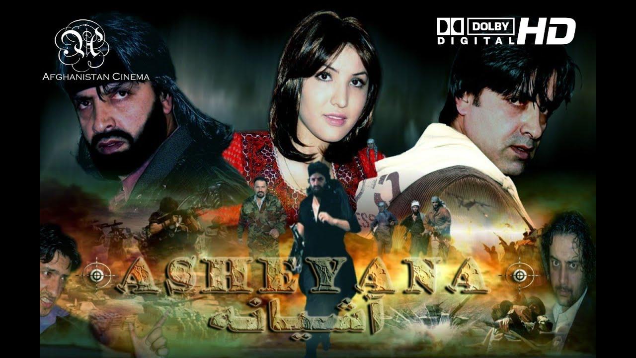 Asheyana Afghan Full Length Movie