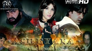 Asheyana - Afghan Full Length Movie