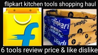 my mini flipkart kitchen tools shopping haul.unboxing 6 tools review, price, like or dislike.ankita
