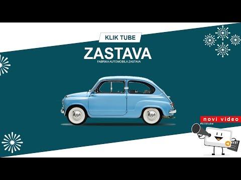 ZASTAVA AUTOMOBILI - Uspon i pad fabrike automobila Zastava! Jugoslavija