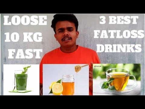 LOOSE WEIGHT FAST -10 KG || EXTREME FATLOSS 3 DRINKS || SK KE FUNDE