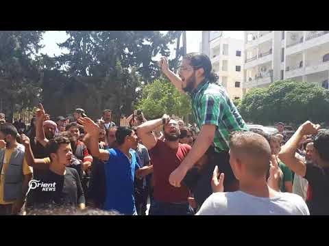 احتجاجات في إدلب لأهالي المعتقلين الذين لم يفرج عنهم باتفاق كفريا والفوعة  - 18:21-2018 / 7 / 19