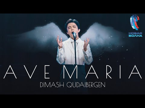 Смотреть клип Dimash - Ave Maria