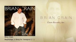 Brian Crain - Beginnings, a Song for Yeongwol (영월)