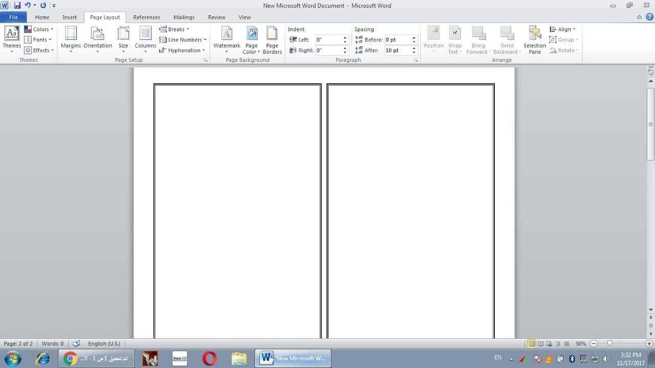 طريقة عمل ملف pdf تفاعلي