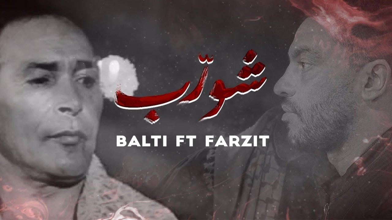 la chanson de balti sokran