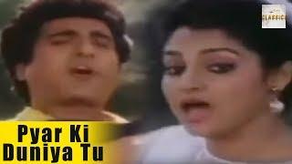 Pyar Ki Duniya Tu | Full Video Song | Dharmendra, Jaya Prada