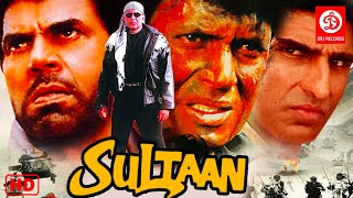 Sultaan Full Action Hindi Movies | Mithun Chakraborty, Dharmendra, Mukesh Rishi | Superhit Movies