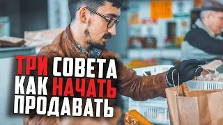 видео: Как я начал продавать ФЕРМЕРСКИЙ СЫР и ПРОДУКТЫ через ИНСТАГРАМ?