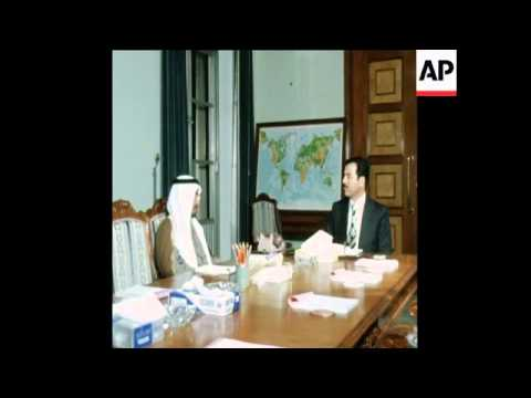 SYND 28 2 75 SADDAM HUSSEIN ATTENDS HEALTH CONFERENCE IN BAGHDAD