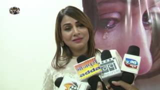 Bhojpuri HOT Actress Pakhi Hegde EXCLUSIVE Interview Check Out !!!