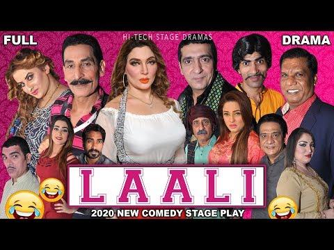 Laali | Iftikhar Thakurs, Zafri Khan & Khushboo | 2020 New Full Punjabi Comedy Stage Drama | Hi-Tech