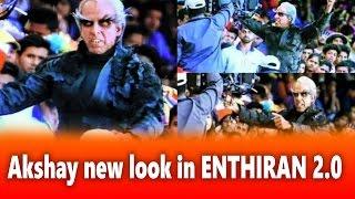 Enthiran 2 First Day Shoot | Akshay kumar Crow Look |  Rajinikanth | Shankar | Enthiran 2.0