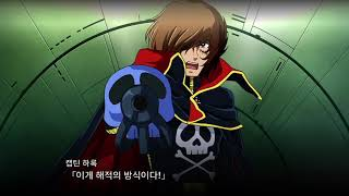 PS4, 플스4 슈퍼로봇대전 T 아르카디아호,  돌격 …
