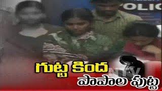 Police Busted Whoredom Rocket at Yadagiri Gutta