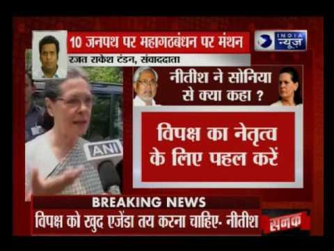 Opposition parties to beware of BJP's hoax, says Nitish Kumar