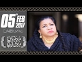 Be-zameer Phoppo | Meri Kahani Meri Zabani | Samaa Tv | 05 Feb 2017 video
