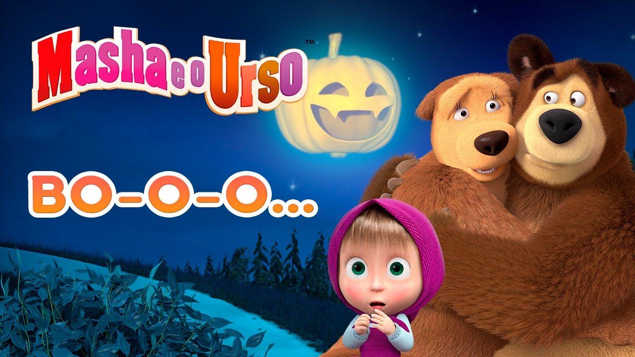 👱♀️🐻 Masha e o Urso 🧛♀️ Bo-o-o... 👻🌒 Coleção de desenhos🎃 Dia das bruxas