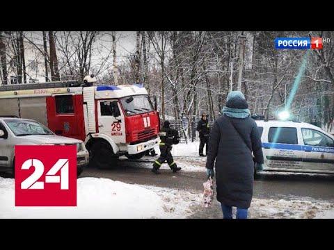 Из-за резкой остановки трамвая на северо-западе Москвы пострадали несколько человек - Россия 24