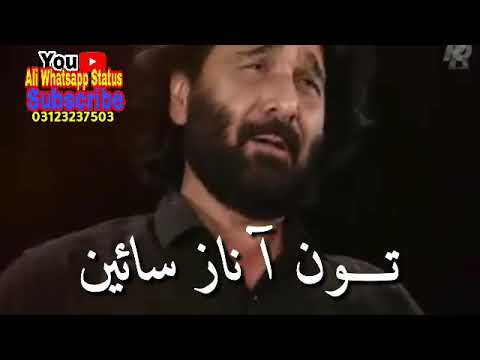 Ma nokar Hussain A S Jo    Nadeem Sarwar    sindhi whatsapp status noha