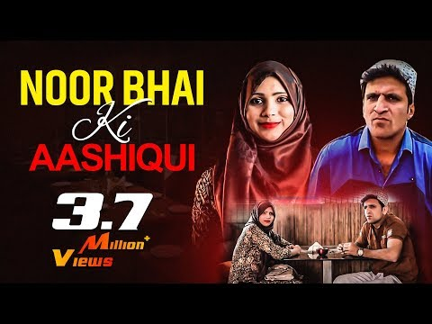 NOOR BHAI KI AASHIQUI || FUNNY LOVE STORY || SHEHBAAZ KHAN