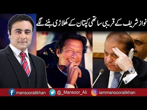 To The Point With Mansoor Ali Khan - 6 April 2018 - Express News
