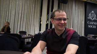 Максим Паняк - покерный блиц за 60 секунд