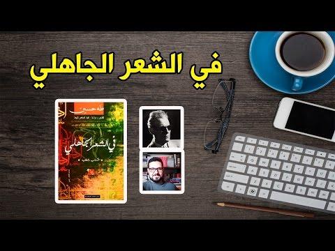 تحميل كتاب المستثمر الذكي مترجم pdf مجانا