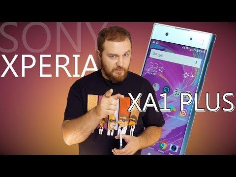 Обзор смартфона Sony Xperia XA1 Plus - внешний вид, производительность, игровой тест