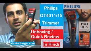How to use Philips QT4011/15 Trimmer with Unboxing / Review in Hindi