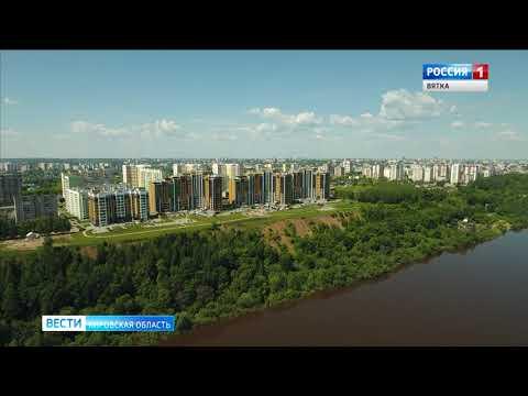 В Кировской области ожидается похолодание (ГТРК Вятка)