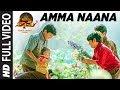 Amma Naana Full Video Song | Vinaya Vidheya Rama | Ram Charan, Kiara Advani, Vivek Oberoi