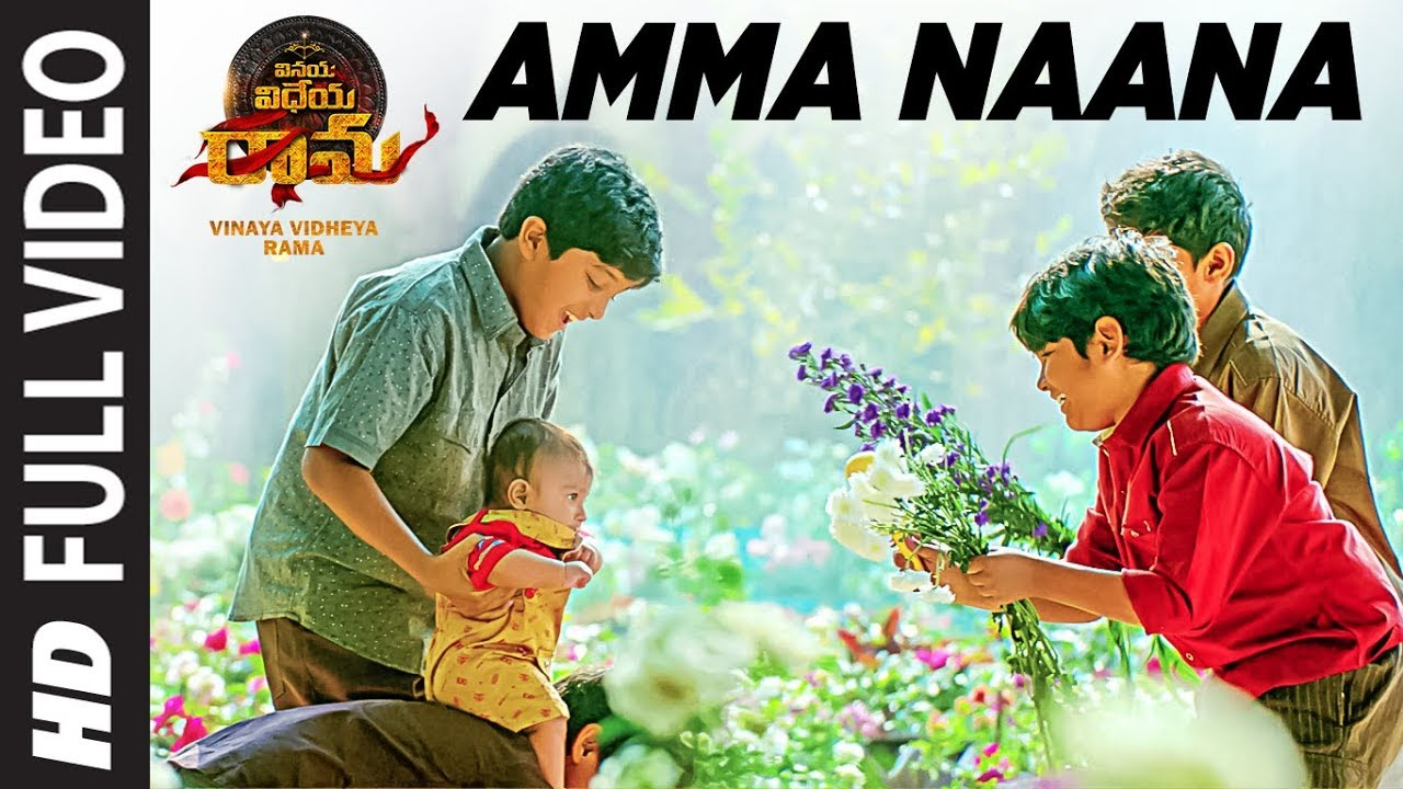 Download Amma Naana Full Video Song   Vinaya Vidheya Rama   Ram Charan, Kiara Advani, Vivek Oberoi