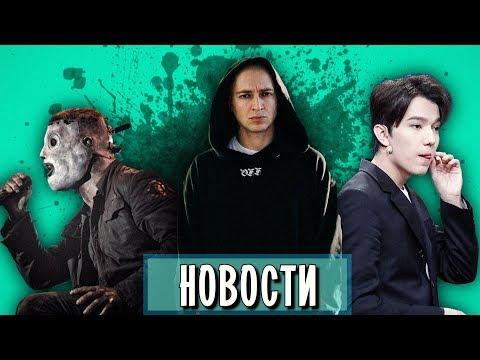 Metallica vs Цой, Slipknot, Oxxxymiron, Димаш, Егор Крид, Tool I МУЗПРОСВЕТ