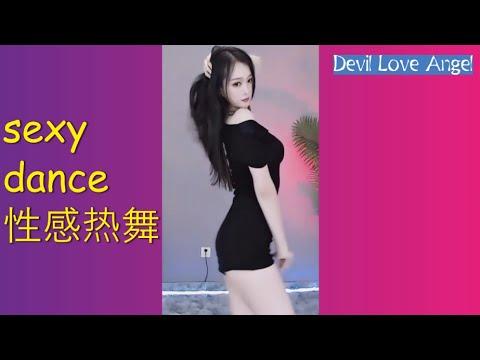 hot Asian girl sexy twerking dance with tight skirt & flirting face |虎牙直播| (2020-7-28) part 405