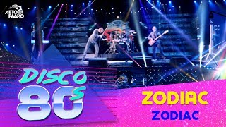 🅰️ Zodiac - Zodiac (Дискотека 80-х 2012)